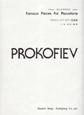 プロコフィエフ・ピアノ名曲集