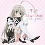 ずっとBe with you