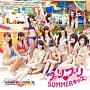 プリプリ SUMMERキッス(A)(DVD付)