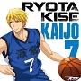 黒子のバスケ キャラクターソング3