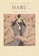 HARU 女声合唱とヴォーカルソロピアノのための小組曲<改訂版>