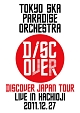 Discover Japan Tour ~LIVE IN HACHIOJI 2011.12.27~