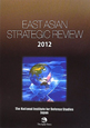 東アジア戦略概観<英語版> 2012 EAST ASIAN STRATEGIC REVI