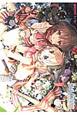 マジキュー4コマ リトルバスターズ!エクスタシー (16)
