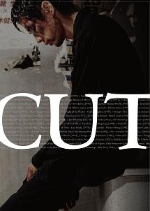 CUT[]
