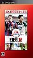 FIFA 12 ワールドクラス サッカー EA BEST HITS