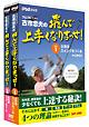プロゴルファー古市忠夫の飛んで上手くなりまっせ! DVD-BOX