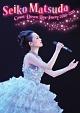 Seiko Matsuda COUNT DOWN LIVE PARTY 2010-2011