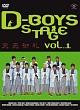 D-BOYS STAGE vol.1 完売御礼