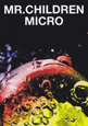 Mr.Children/Mr.Children 2001-2005〈micro〉