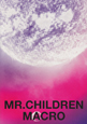 Mr.Children/Mr.Children 2005-2010〈macro〉