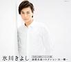 演歌名曲コレクション16 〜櫻〜(A)(DVD付)