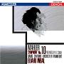 マーラー:交響曲第10番(D.クック復元版)