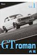GT roman (1)