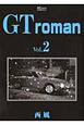 GT roman (2)