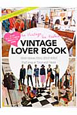 VINTAGE LOVER BOOK 大人のヴィンテージMIXは海外スナップがお手本