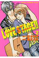 LOVE STAGE!! (2)