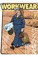 WORKWEAR monoスペシャル (7)