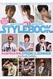 STYLEBOOK 2012SPRING&SUMMER feat.Naoki Yoshida DVD付 キャストサイズ別冊・若手俳優×ファッション!春夏の