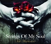Strings Of My Soul(通常盤)