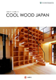 COOL WOOD JAPAN
