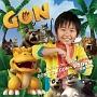 GON GON GON~ 小さな王様(DVD付)