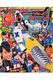 仮面ライダーフォーゼ 超-スーパー-ヒーローファイル 宇宙最強のフォーゼ本、キターッ!!!