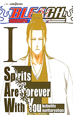 BLEACH-ブリーチ- Spirits Are Forever With You (1)