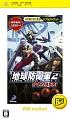 地球防衛軍2 ポータブル PSP the Best