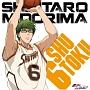 黒子のバスケ キャラクターソング4