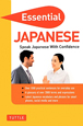 Essential Japanese speak Japanese with confi