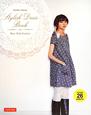 Stylish Dress Book Wear With Freedom