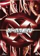 X-MEN<2枚組>〔初回生産限定〕