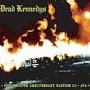FRESH FRUIT FOR ROTTING VEGETABLES -SPECIAL 25TH ANNIVERSARY EDITION CD+DVD-(DVD付)