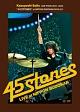 "KAZUYOSHI SAITO LIVE TOUR 2011~2012 ""45 STONES"" at 日本武道館 2012.2.11"