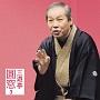 三遊亭圓窓3 「朝日名人会」ライヴシリーズ79 「叩き蟹」「甲府い」