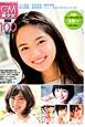 CM美少女 U-19 100SELECTION 2012