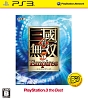 真・三國無双 5 Empires PS3 the Best(価格改定版)