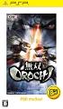 無双OROCHI PSP the Best(価格改定版)