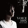 VOICE 199X(通常盤)