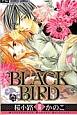 BLACK BIRD (16)