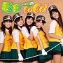 電車でGo!Go!(DVD付)
