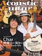 アコースティック・ギター・ブック DVD付 Special feature Char×押尾コータロー (35)