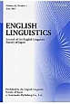 ENGLISH LINGUISTICS 29-1 journal of the English Li