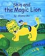 Shin and the Magic Lion しんくんとへんてこライオン<英語版>