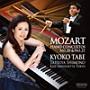 モーツァルト:ピアノ協奏曲第20番、第21番(HYB)