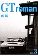 GT roman (3)