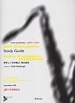 ジャズ・コンセプション スタディー・ガイド テナー/ソプラノ・サックス CD付