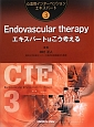 Endovascular therapy エキスパートはこう考える 心血管インターべンションエキスパート3