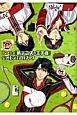 TVアニメ『新テニスの王子様』 公式ビジュアルブック